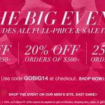 Shopbop: The Big Event